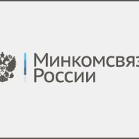 Правительство РФ приняло постановление №57